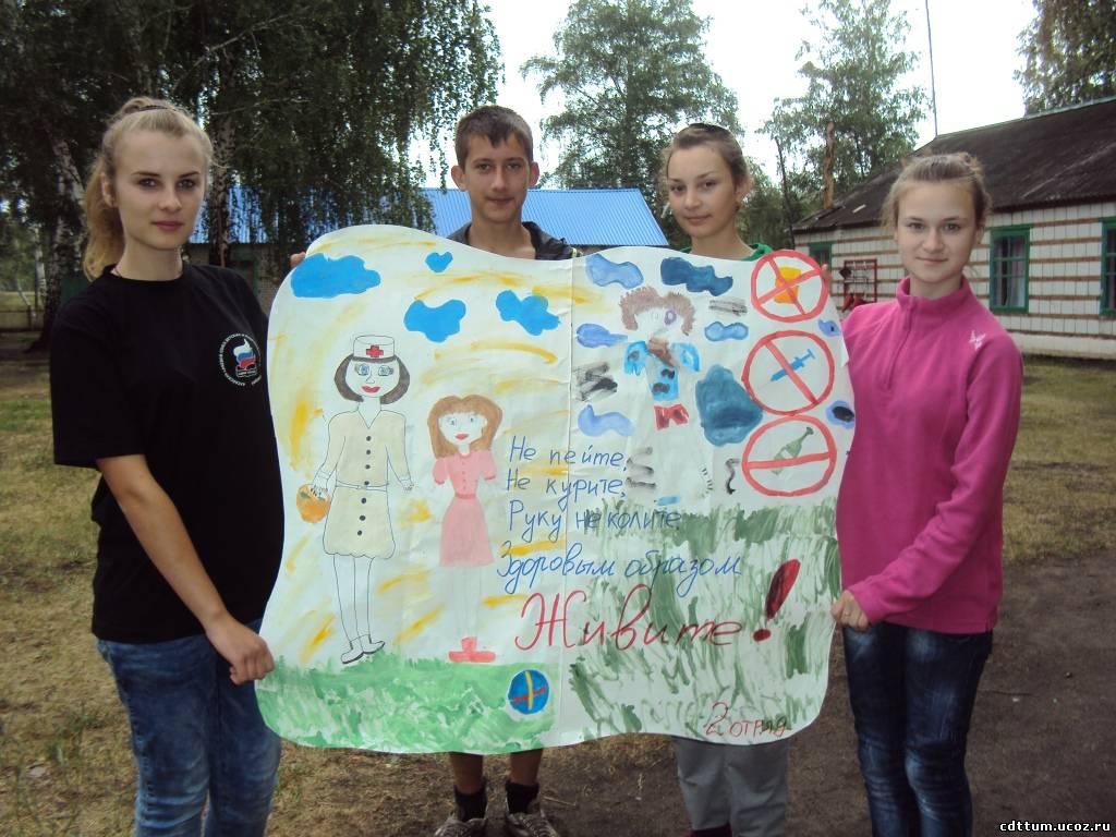 """Акция  """"Я в ответе за свою жизнь """" в загородном детском оздоровительном лагере  """"Чайка """" Тюменцевского района."""